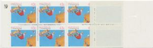AUS SG SB70a $4.30 Sports - Skateboarding Booklet imperf in left margin with Hang-Sell tab - 1 Koala